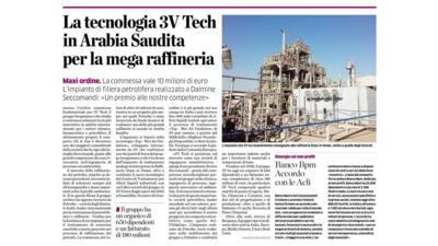 3V Tech's technology used in mega Saudi Arabian oil refinery